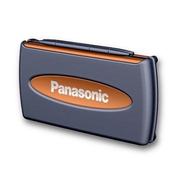"""SolarLader, Produktdesign, Konstruktion, Prototyping - CNC-Fraesteile, Vakuumguss - Produktionsbetreuung von Constin, hier ein fotorealistisches Rendering aus SolidWorks, das das geschlossene metallic-blaue Designgehäuse zeigt mit Aufdruck """"Panasonic"""""""